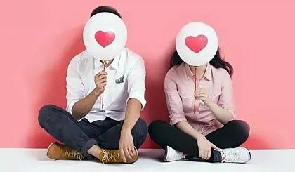 互动吧-6.1儿童节:来场甜甜的恋爱吧!