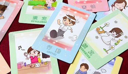 互动吧-情绪聊育卡:疗愈童年创伤的好方法