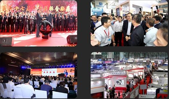 2020第十四届国际金融博览会将于11月在深圳举办