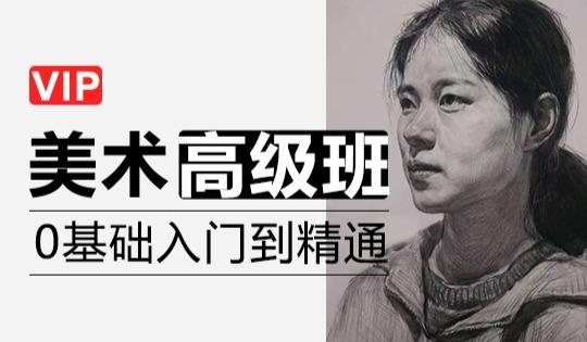 【上海成人美术兴趣培训】免费试画、美院师资带你体验不一样的笔下生花