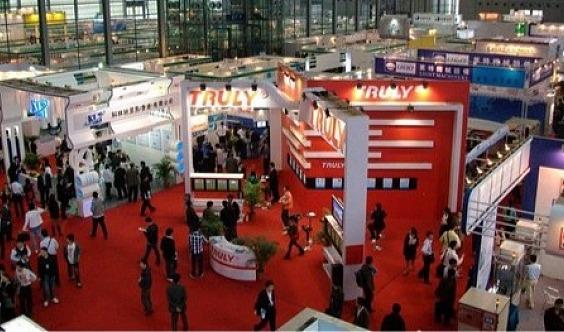 2020广东国际医院建筑与装备展览会