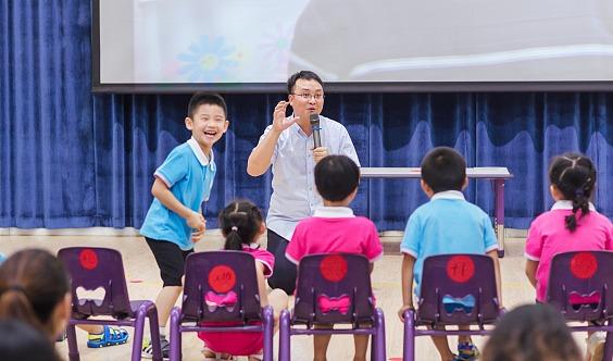 【免费福利 】为中国学前教育贡献中原智慧:张锋专注力思维阅读课程首发!