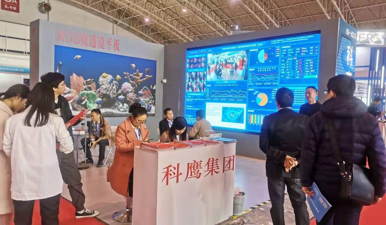 2020中国国际教育装备展览会(2020北京教育展)