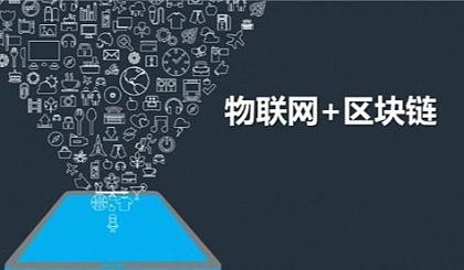 互动吧-2020年亚洲南京第十三届物联网展览会